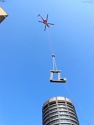 Héliportage - hélitreuillage - Héligrutage - Levage par hélicoptère Paris France avec Super Puma