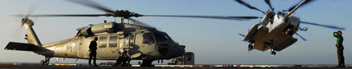 click view photoh  black hawkélicoptère militaire UH60 black hawk